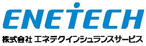 株式会社エネテクインシュランスサービス